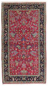 Kerman Alfombra 70X130 Oriental Hecha A Mano Rojo Oscuro/Negro (Lana, Persia/Irán)