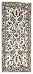 Keshan Alfombra 70X160 Oriental Hecha A Mano (Lana, Persia/Irán)