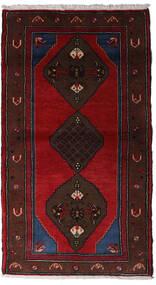 Hamadan Alfombra 80X150 Oriental Hecha A Mano Marrón Oscuro/Roja (Lana, Persia/Irán)