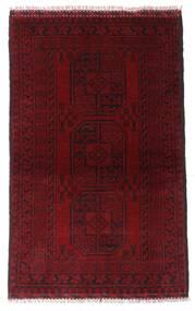 Afghan Alfombra 91X147 Oriental Hecha A Mano Rojo Oscuro/Marrón Oscuro (Lana, Afganistán)