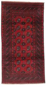 Afghan Alfombra 101X191 Oriental Hecha A Mano Rojo Oscuro/Marrón Oscuro (Lana, Afganistán)