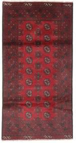 Afghan Alfombra 95X190 Oriental Hecha A Mano Rojo Oscuro/Marrón Oscuro/Roja (Lana, Afganistán)