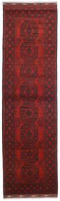 Afghan Alfombra 97X339 Oriental Hecha A Mano Rojo Oscuro/Marrón Oscuro (Lana, Afganistán)