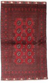 Afghan Alfombra 90X147 Oriental Hecha A Mano Rojo Oscuro/Roja (Lana, Afganistán)