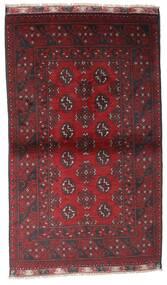 Afghan Alfombra 87X147 Oriental Hecha A Mano Rojo Oscuro/Negro (Lana, Afganistán)