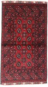 Afghan Alfombra 87X151 Oriental Hecha A Mano Rojo Oscuro/Roja (Lana, Afganistán)