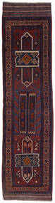 Kilim Golbarjasta Alfombra 70X270 Oriental Tejida A Mano Azul Oscuro/Rojo Oscuro (Lana, Afganistán)