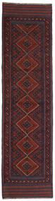 Kilim Golbarjasta Alfombra 60X238 Oriental Tejida A Mano Rojo Oscuro/Negro (Lana, Afganistán)