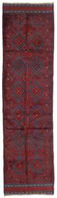 Kilim Golbarjasta Alfombra 67X245 Oriental Tejida A Mano Rojo Oscuro/Marrón Oscuro (Lana, Afganistán)