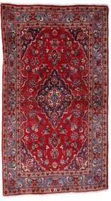 Keshan Alfombra 92X160 Oriental Hecha A Mano Rojo Oscuro/Gris Oscuro (Lana, Persia/Irán)