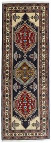 Ardabil Alfombra 69X197 Oriental Hecha A Mano Rojo Oscuro/Marrón Oscuro (Lana, Persia/Irán)