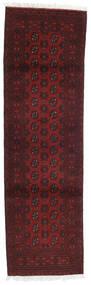 Afghan Alfombra 87X284 Oriental Hecha A Mano Rojo Oscuro/Marrón Oscuro (Lana, Afganistán)