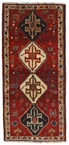 Gashgai Alfombra 87X189 Oriental Hecha A Mano Rojo Oscuro/Negro (Lana, Persia/Irán)