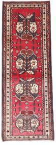 Afshar Alfombra 90X238 Oriental Hecha A Mano Marrón Oscuro/Rojo Oscuro (Lana, Persia/Irán)