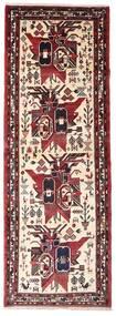 Afshar Alfombra 90X260 Oriental Hecha A Mano Marrón Oscuro/Rosa Claro (Lana, Persia/Irán)