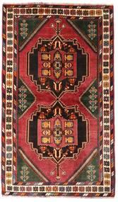 Gashgai Alfombra 122X207 Oriental Hecha A Mano Rojo Oscuro/Marrón Oscuro (Lana, Persia/Irán)