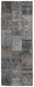 Patchwork - Persien/Iran Alfombra 75X201 Moderna Hecha A Mano Gris Oscuro/Gris Claro (Lana, Persia/Irán)