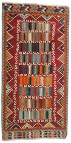 Kilim Vintage Alfombra 126X255 Oriental Tejida A Mano Rojo Oscuro/Marrón Oscuro (Lana, Persia/Irán)