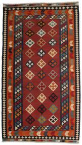 Kilim Vintage Alfombra 128X233 Oriental Tejida A Mano Rojo Oscuro/Negro (Lana, Persia/Irán)