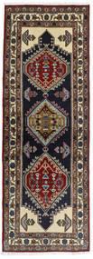 Ardabil Alfombra 68X192 Oriental Hecha A Mano Marrón Oscuro/Marrón Claro (Lana, Persia/Irán)
