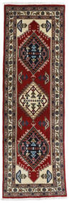 Ardabil Alfombra 67X204 Oriental Hecha A Mano Rojo Oscuro/Negro (Lana, Persia/Irán)