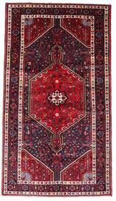 Hamadan Alfombra 145X256 Oriental Hecha A Mano Rojo Oscuro (Lana, Persia/Irán)