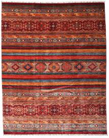 Sharbargan Alfombra 242X301 Moderna Hecha A Mano Rojo Oscuro/Gris Oscuro (Lana, Afganistán)