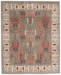 Kazak Alfombra 244X296 Oriental Hecha A Mano Gris Claro/Beige (Lana, Afganistán)