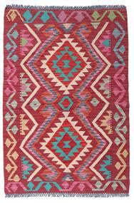 Kilim Afghan Old Style Alfombra 98X145 Oriental Tejida A Mano Roja (Lana, Afganistán)