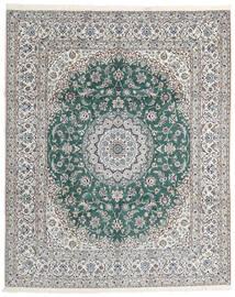 Nain 9La Alfombra 250X303 Oriental Hecha A Mano Gris Claro Grande (Lana/Seda, Persia/Irán)