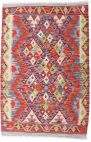 Kilim Afghan Old Style Alfombra 77X117 Oriental Tejida A Mano Rojo Oscuro/Beige (Lana, Afganistán)