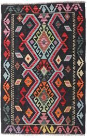 Kilim Afghan Old Style Alfombra 80X122 Oriental Tejida A Mano Negro (Lana, Afganistán)