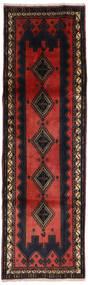 Afshar Alfombra 88X286 Oriental Hecha A Mano Negro/Rojo Oscuro (Lana, Persia/Irán)