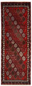 Afshar Alfombra 86X233 Oriental Hecha A Mano Rojo Oscuro/Óxido/Roja (Lana, Persia/Irán)