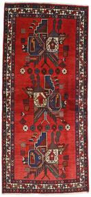 Afshar Alfombra 84X230 Oriental Hecha A Mano Marrón Oscuro/Óxido/Roja (Lana, Persia/Irán)