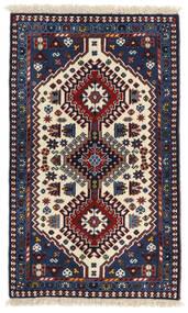 Yalameh Alfombra 61X101 Oriental Hecha A Mano Negro/Púrpura Oscuro (Lana, Persia/Irán)