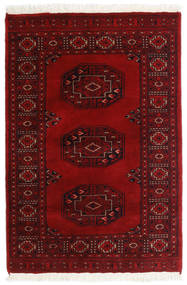 Pakistan Bukara 3Ply Alfombra 79X114 Oriental Hecha A Mano Roja/Rojo Oscuro/Marrón Oscuro (Lana, Pakistán)
