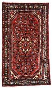 Hamadan Alfombra 72X120 Oriental Hecha A Mano Rojo Oscuro/Marrón Oscuro (Lana, Persia/Irán)