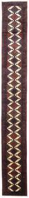 Koliai Alfombra 74X560 Oriental Hecha A Mano Marrón Oscuro/Blanco/Crema (Lana, Persia/Irán)