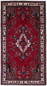 Lillian Alfombra 143X258 Oriental Hecha A Mano Rojo Oscuro/Negro (Lana, Persia/Irán)