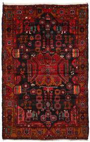 Nahavand Alfombra 165X260 Oriental Hecha A Mano Marrón Oscuro/Rojo Oscuro/Óxido/Roja (Lana, Persia/Irán)