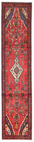 Nahavand Alfombra 75X338 Oriental Hecha A Mano Rojo Oscuro/Marrón Oscuro (Lana, Persia/Irán)