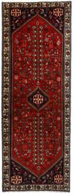 Abadeh Alfombra 73X200 Oriental Hecha A Mano Rojo Oscuro/Marrón Oscuro (Lana, Persia/Irán)