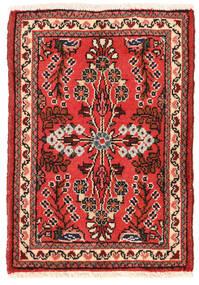 Lillian Alfombra 48X68 Oriental Hecha A Mano Rojo Oscuro/Marrón Oscuro (Lana, Persia/Irán)