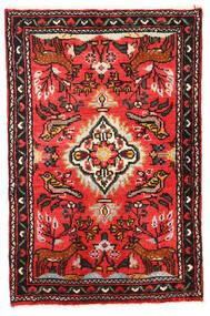 Lillian Alfombra 57X89 Oriental Hecha A Mano Marrón Oscuro/Roja (Lana, Persia/Irán)