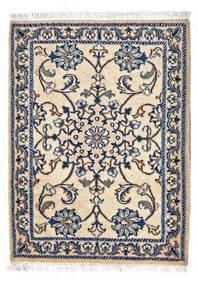 Nain Alfombra 62X83 Oriental Hecha A Mano Beige/Gris Oscuro/Blanco/Crema (Lana, Persia/Irán)
