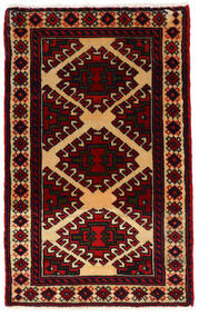 Turkaman Alfombra 57X92 Oriental Hecha A Mano Rojo Oscuro/Beige Oscuro (Lana, Persia/Irán)