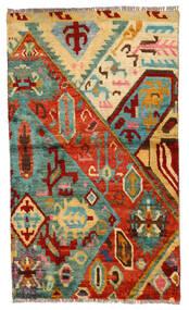 Moroccan Berber - Afghanistan Alfombra 83X143 Moderna Hecha A Mano Roja/Verde Pastel (Lana, Afganistán)