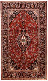 Keshan Alfombra 145X249 Oriental Hecha A Mano Rojo Oscuro (Lana, Persia/Irán)