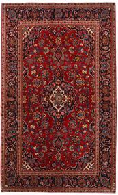 Keshan Alfombra 139X227 Oriental Hecha A Mano Rojo Oscuro/Óxido/Roja (Lana, Persia/Irán)